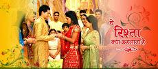 Yeh Rishta Kya Kehlata Hai Full Episode Watch Online
