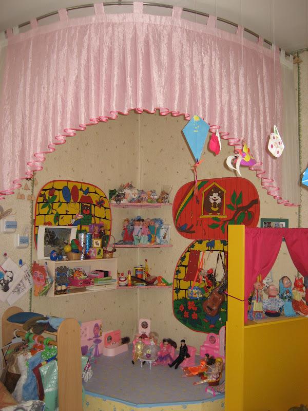 Уголки в детский сад