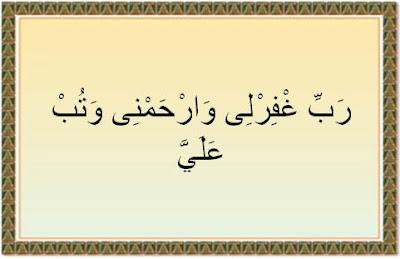 Doa Bulan Rajab dalam Bahasa Arab Lengkap dengan Artinya