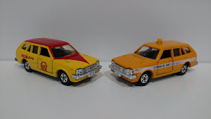 Tomica Honda Civic Wagons are Yummy