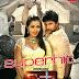 Paisa Telugu Movie Online