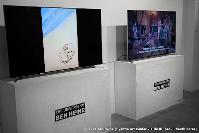 Ben Heine Art Show, Samsung Sponsor: Samsung Smart Televisions