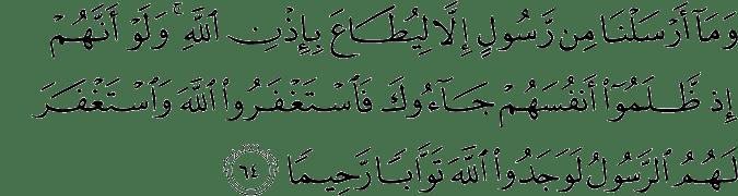Surat An-Nisa Ayat 64