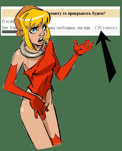 Порно алиса клвая новая жизнь