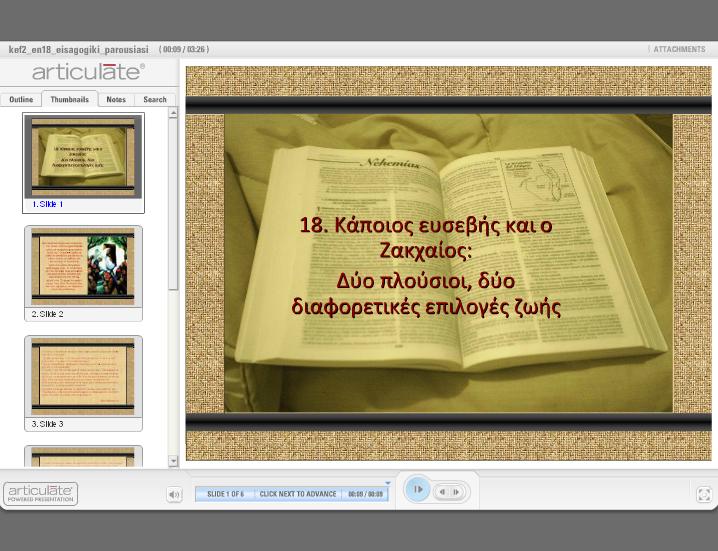 http://ebooks.edu.gr/modules/ebook/show.php/DSGYM-B118/381/2537,9849/extras/Html/kef2_en18_eisagogiki_parousiasi_popup.htm