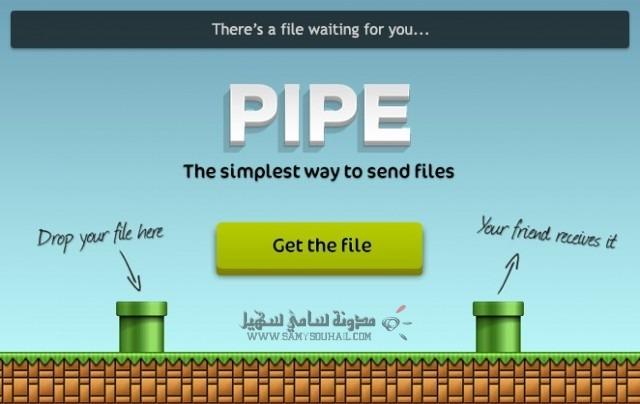 تطبيق الفيسبوك Pipe لمشاركة الملفات حتى 1 جيجا مع اصدقائك
