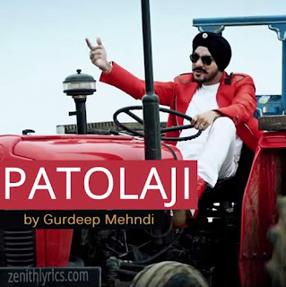 Patolaji Lyrics - Gurdeep Mehndi