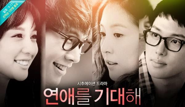 sinopsis hope for dating boa Sinopsis j-drama ← pos-pos boa (hope for dating) : @boakwon jung il woo (49days, golden rainbow) : @actorjungilwoo yoon eun hye (lie to me, marry him if you.