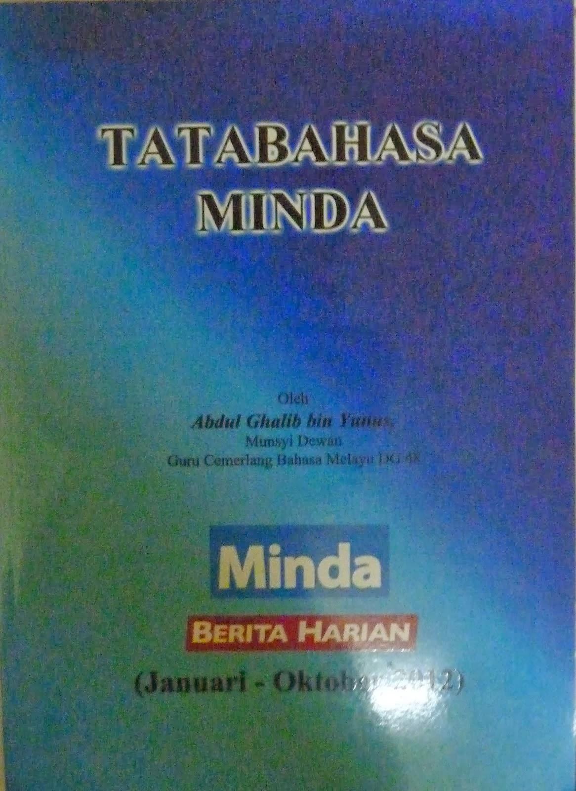 Tatabahasa Minda 2012