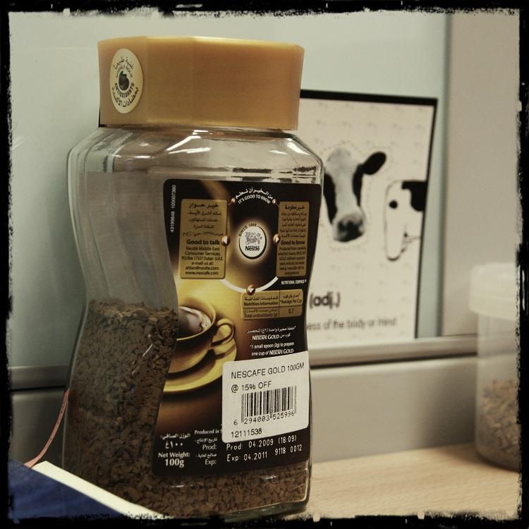 Nescafe Gold Coffee, My Favorite Coffee, Coffee