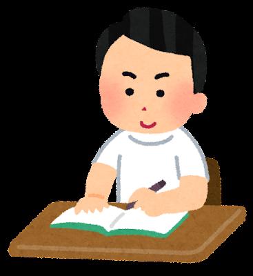 勉強をしている看護師のイラスト(男性)