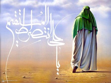 imam-ali-bin-abi-thalib.jpg