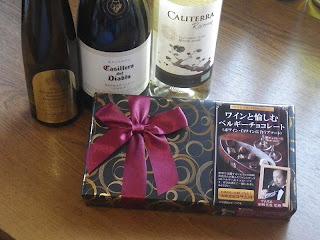 田崎真也 お酒とチョコのマリアージュ ワインと愉しむ ベルギーチョコレート