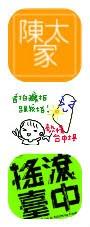 chen tai jia