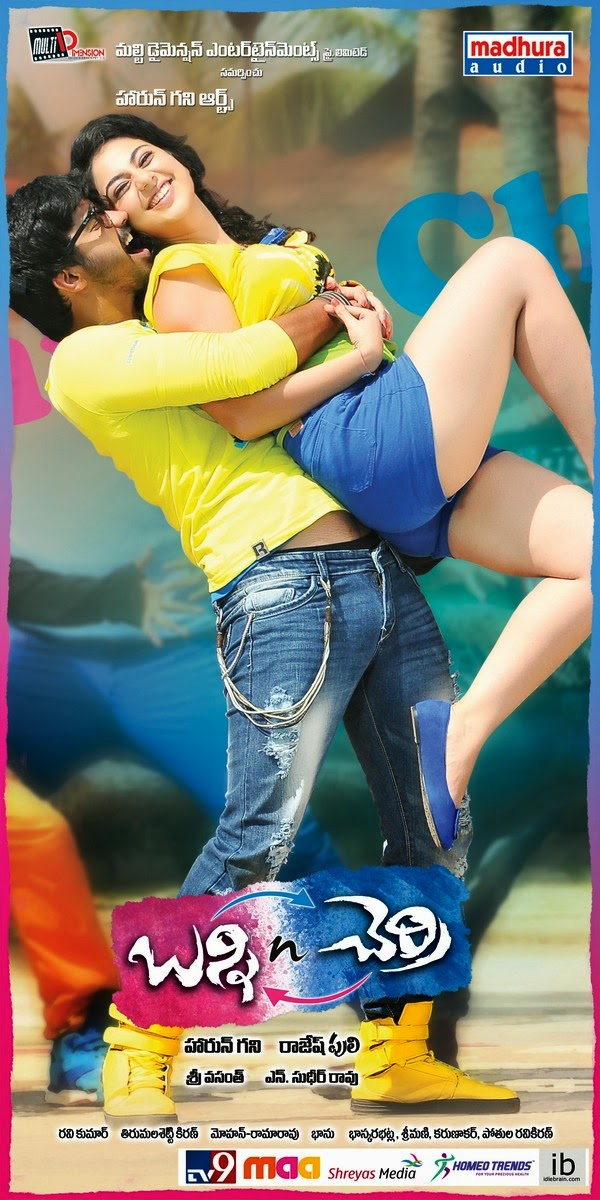 Watch Bunny and Cherry (2013) Telugu Nuked DVDScr Movie Watch Online For Free Download