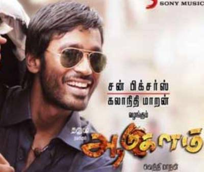 Watch Aadukalam (2011) Tamil Movie Online
