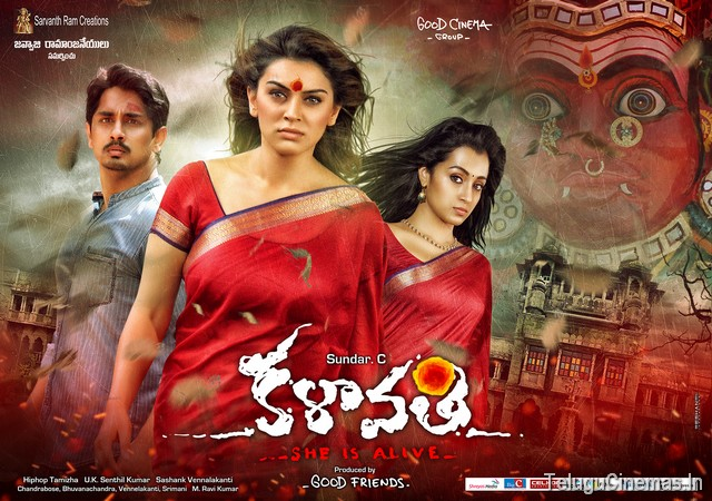 Khalaavathi 5 Days To Go Poster khalaavathi movie wallpapers, khalaavathi posters, khalaavathi images, khalaavathi stills, khalaavathi pictures, khalaavathi updates, khalaavathi hot, khalaavathi stills, khalaavathi image gallery, khalaavathi pictures,   Kalavathi movie wallpapers, Kalavathi  posters, Kalavathi  images, Kalavathi stills, Kalavathi pictures, Kalavathi updates, Kalavathi hot, Kalavathi stills, Kalavathi image gallery, Kalavathi pictures,