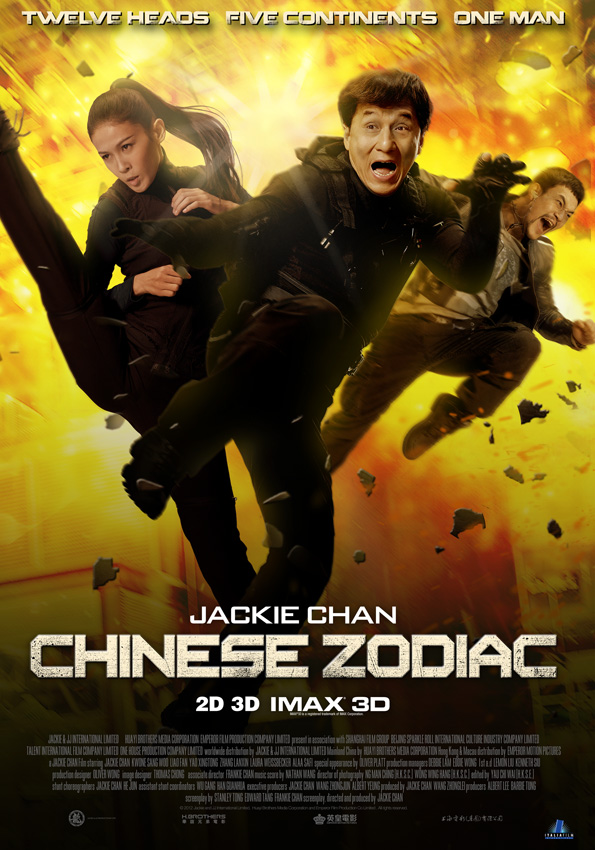 Chinese Zodiac (Armour of God 3)