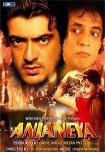 ஆஞ்சநேயா 2003 Tamil Movie Watch Online
