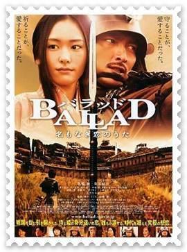 poster ballad+69Leciel.co.cc+69Leciel.co.cc BALLAD : NA MO NAKI KOI NO UTA