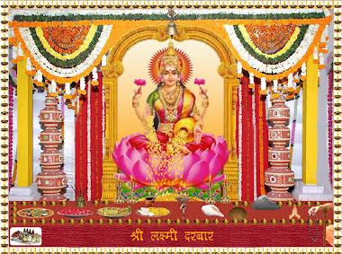 Shri Laxmi Temple