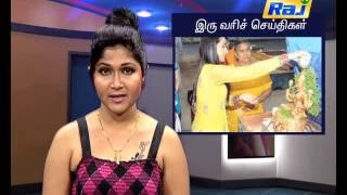 Raj TV Tamil Cinema News – Vellithirai 07-09-2015