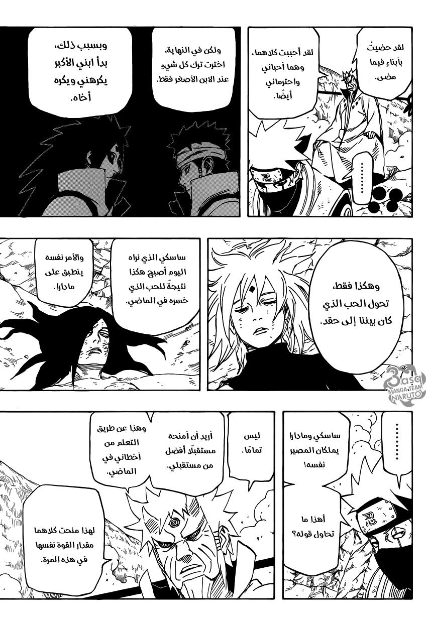 Naruto 693