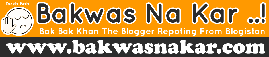 Bakwas Na kar | Real Estate Blog | Jio Story | Blogistan | News - Bangalore | India