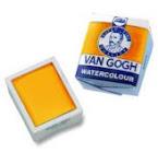 Тук ще откриете акварелни бои Van Gogh