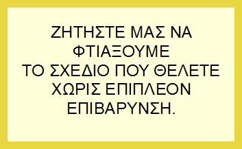 ΝΕΑ ΔΕΙΓΜΑΤΑ