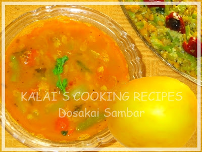 Dosakai Sambar | Dosakaya Sambar Curry | Round, Yellow Indian Cucumber Sambar Curry