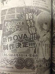 To Love-Ru Darkness not annouce season 2 only OVA