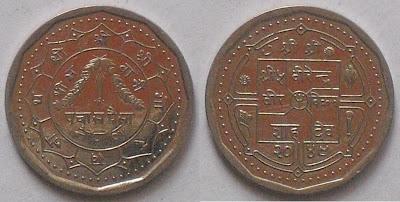 nepal 50 paisa 1988