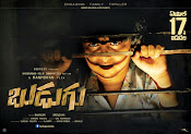 Budugu movie wallpapers-thumbnail-1