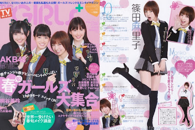 TV Guide Girls 2012 Vol.1