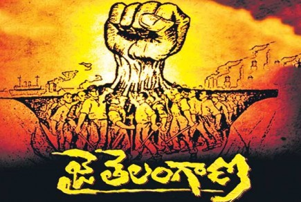 Telangana Bathukamma audio songs (Mp3 format) free download