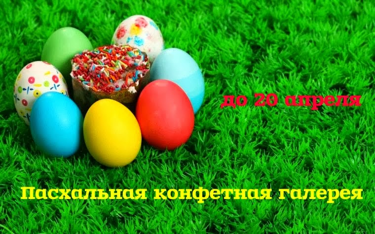 http://sewing72.blogspot.ru/2014/02/blog-post_7823.html
