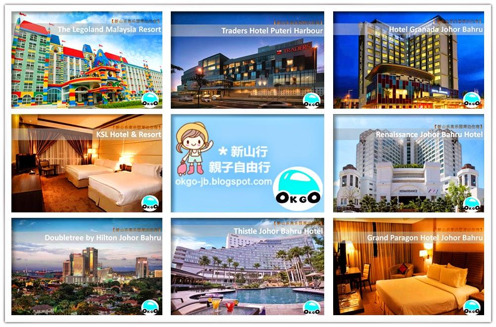http://www.agoda.com/the-legoland-malaysia-resort/hotel/johor-bahru-my.html?cid=1620125