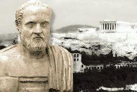 Ο ορισμός του μορφωμένου ανθρώπου κατά τον Ισοκράτη και άπαντα τα έργα του (κατεβάστε)