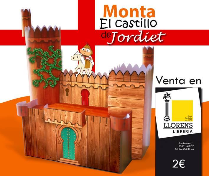 Novedad: Recortable del castillo de Fiestas
