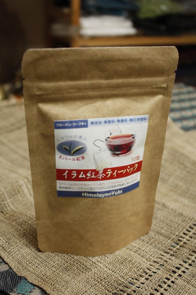 イラム紅茶ティーパック