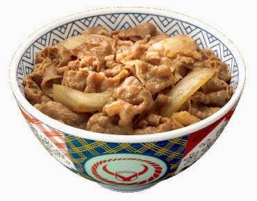 gyudon Japanese beef bowl
