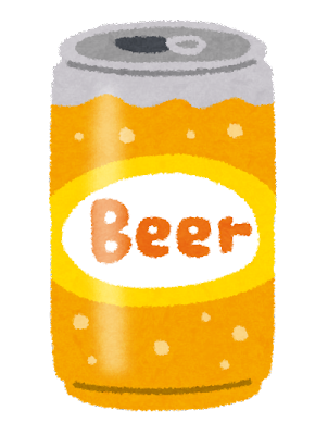 Blank Beer Can Png やまかわ薬局ブ�...