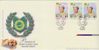 His Royal Highness Tuanku Syed Sirajuddin Ibni Almarhum Tuanku Syed Putra Jamalullail