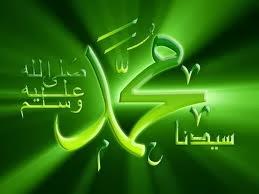 Sejarah Kisah Lahirnya Nabi Muhammad SAW