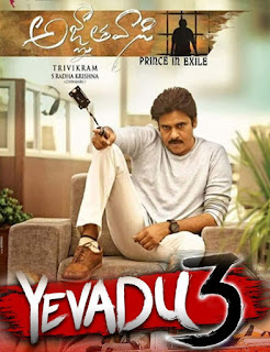 Yevadu 3 (Agnyaathavaasi) 2018 Hindi Dual Audio UnCut HDRip | 720p | 480p