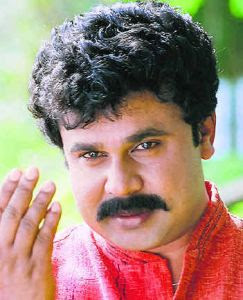 Dileep as Don