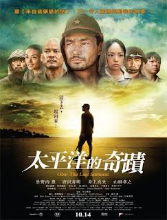 Ver Oba: The last samurai (2011) Online