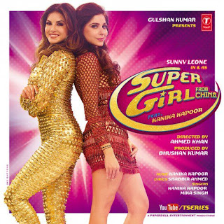 Super Girl From China (2015) Pop