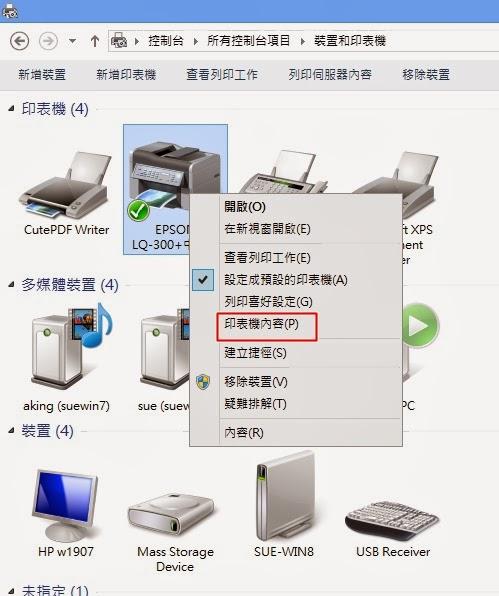 Epson Lq-300 Esc/p2 Driver Windows 7